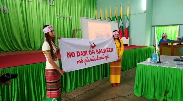 News from Burma: Australian consultants cancel public meeting as 300 Kunhing residents gather to oppose Mong Ton megadam
