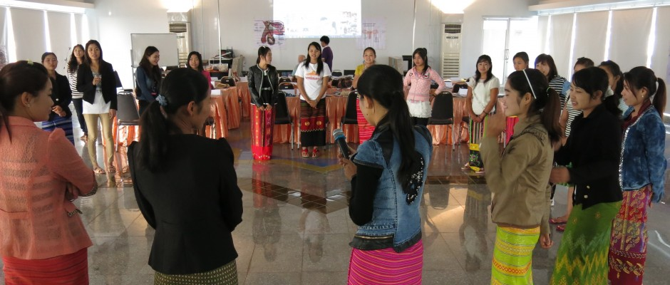 Shan Women's Action Network