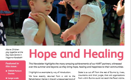 HART Summer Newsletter