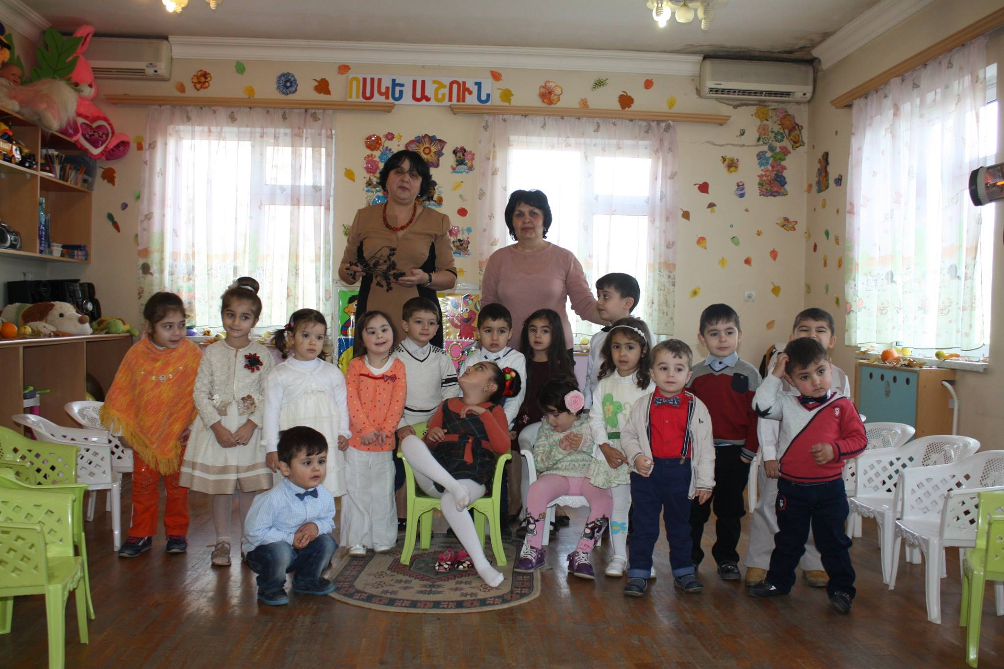Group with staff and children