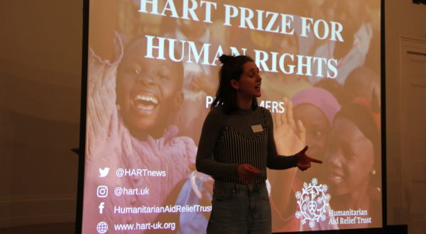 HART Prize for Human Rights 2018| Wake up