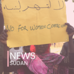 Sudan Repeals Discriminatory Public Order Laws