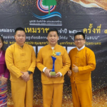 Larn Tai, Director of Education for Shan State, Burma wins award at the Thai Foundations Awards Ceremony